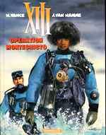 Vance-Van hamme - Opération Montecristos